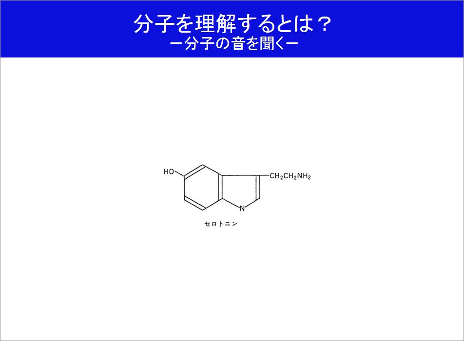 第9回クオリアAGORA_2015/知の...